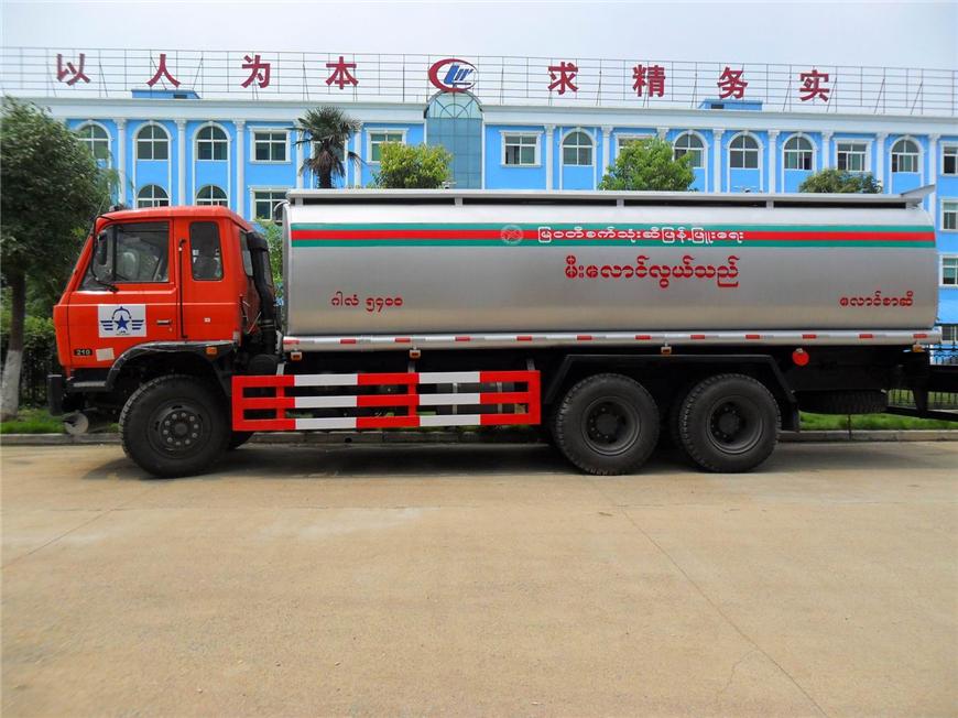 解放30方-45方油罐车展示图2